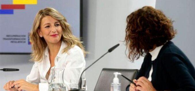 España aprueba medidas para combatir la brecha salarial