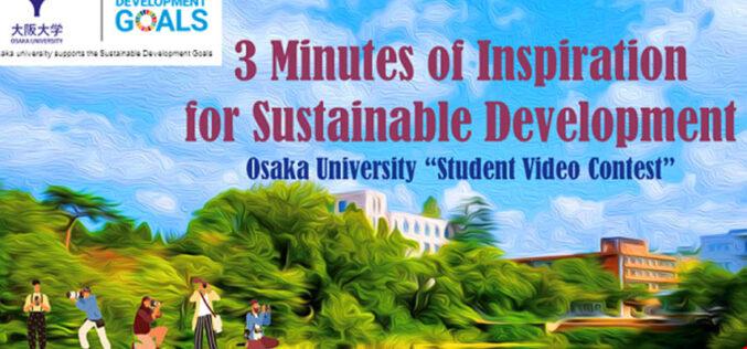 Estudiantes de la UCLM concurren en Japón a un concurso que promueve ideas sobre sostenibilidad
